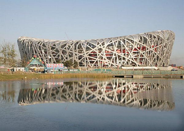 齐发国际娱乐_北京地区形象工程